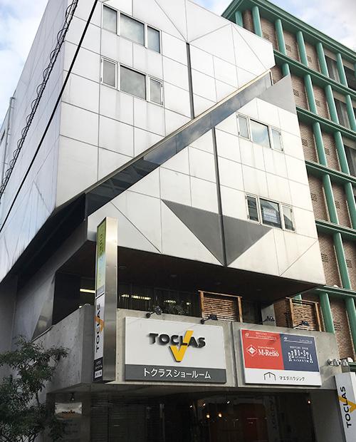 日本創造教育研究所 広島営業所外観