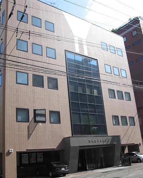 日本創造教育研究所 札幌研修センター外観