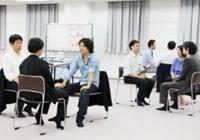 生産性の高い職場環境づくり