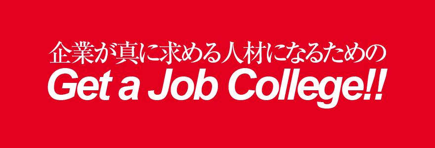 Get a Job College!!