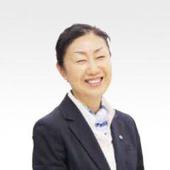 澤田 裕美子