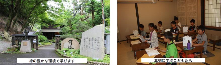 kodomo-rongo-juku_image