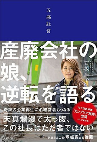 newyear2016_teacher05_book01