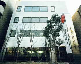 日本創造教育研究所 第一研修センター