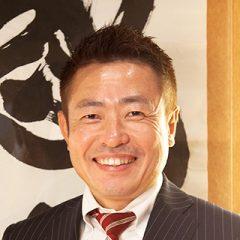 株式会社中心屋 代表取締役 斎藤 忠孝 様