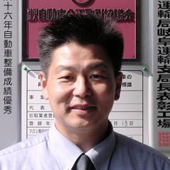 有限会社アイエスオート 代表取締役 伊藤 智司 様(20TT)