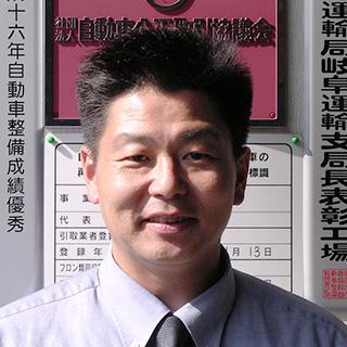 有限会社アイエスオート 代表取締役 伊藤 智司 様