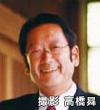 株式会社たこ満 代表取締役 平松 季哲 様